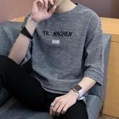 中大碼T恤 2019夏季新款男士短袖t恤韓版潮流五分半袖圓領體恤七分袖上衣服