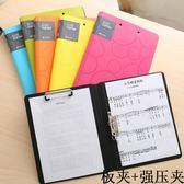 樹德雙夾文件夾板 資料夾書板夾寫字墊a4書夾子試卷夾 塑料單夾子