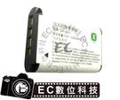【EC數位】SONY HDR-CX240 AS100 AS15 AS30 MV1 GWP88專用 NP-BX1電池