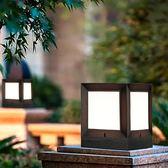 太陽能燈 柱頭燈戶外圍墻燈庭院圍欄燈LED家用大門柱子燈防水太陽能燈 夢藝家