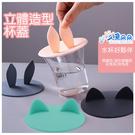 貓耳兔耳矽膠杯蓋 現貨 食用級矽膠杯蓋 ...