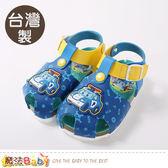 男童鞋 台灣製POLI正版波力款休閒涼鞋 魔法Baby