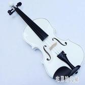 白色練習小提琴 鋼琴烤漆初學者練習琴 zh3425【宅男時代城】