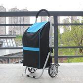 購物車 購物車買菜車小拉車折疊拉桿車鋁合金便攜式手拉車行李拖車LB8232【123休閒館】