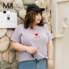 顯瘦百搭 寬鬆流行 純棉T 有彈性超舒服 簡單休閒 素T 圓領T 隨意穿搭 青春活力 (3色可選)