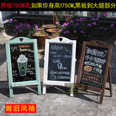 小黑板 複古做舊實木立式小黑板 商場服裝店鋪小號支架式廣告板 寫熒光筆