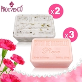 PROUVENCO超值特惠寵愛肌膚5入組(玫瑰X3,薰衣草X2)