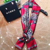 春夏季新款 韓國春天長條窄小絲巾女短款韓版女士圍巾頭巾女領巾【買一送一】