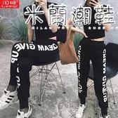 鏤空包臀短裙夜店女裝 性感韓國舞蹈爵士舞 米蘭潮鞋館