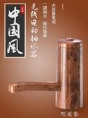 桶裝水抽水器充電飲水機家用電動純凈水桶壓水器自動上水器簡約 盯目家