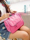 旅行洗漱包防水化妝包必備便攜收納袋收納包套裝女大容量旅游用品 台北日光