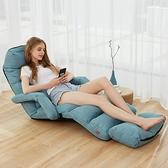 懶人沙發 臥室陽台榻榻米靠背小戶型單人沙發女折疊哺乳椅飄窗躺椅【快速出貨】