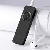 mp3小型便攜式隨身聽學生版迷你小巧播放器mp3mp4英語車載聽歌 京都3C