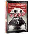 不死殺陣 DVD | OS小舖