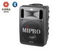 ^聖家^MIPRO 嘉強精華型手提式無線擴音機~雙頻 MA-505【全館刷卡分期+免運費】