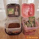 密封寵物儲糧桶狗糧桶貓糧桶防潮存儲桶手提盒