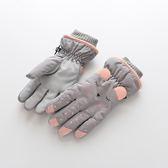 兒童手套冬季男童女童滑雪五指手套小學生玩雪加厚保暖手套