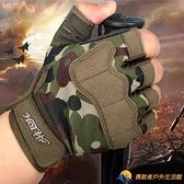 半截半指手套男特種兵運動戶外戰術騎行防滑耐磨手套【勇敢者戶外】
