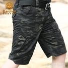 迷彩褲男戰術褲夏速亁特種兵軍褲戶外沙漠短褲寬鬆五分工裝褲 夏季狂歡