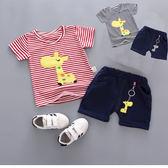 套裝  圓領 條文 長頸鹿 ZOO 動物園 男童短袖上衣+短褲 單款 寶貝童衣