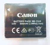 【聖影數位】全新 CANON NB-11L 原廠鋰電池 裸裝