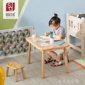 兒童學習桌椅套裝幼兒園游戲桌小學生家用書桌寶寶實木寫字桌 千千女鞋igo