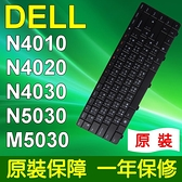 DELL 全新 N4010 繁體 鍵盤 14V 14R N4010 N4020 N4030 N5030 M5030 RU