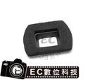 【EC數位】D40 D40X D60 D3000 D300 D300S D70S D70 ETC 專用 EN-U1 ENU1 眼罩 觀景窗延伸器