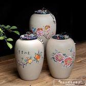 陶瓷茶葉罐大號粗陶柴燒砂汝窯普洱餅密封儲侟『韓女王』