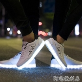 情侶款發光鞋女鞋曳步舞鞋鬼舞步燈鞋充電會發亮的鞋子夜光鞋男鞋5(快速出貨)