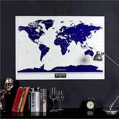 創刮刮地圖世界版夜光創意生日情人節禮物旅行人生星光刮刮樂地圖  IGO