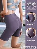 健身褲健身褲女夏季薄款提臀緊身高腰速乾五分短褲跑步房運動套裝瑜伽服 迷你屋 618狂歡
