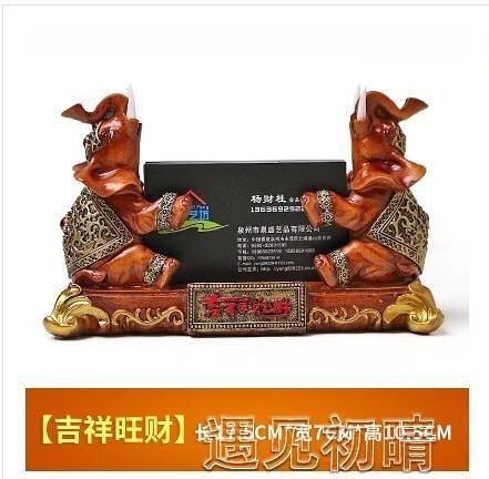 名片座大象名片盒桌面名片座個性創意實用時尚收納盒辦公小擺件商務禮品 快速出貨