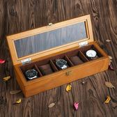 歐式復古木質天窗手錶盒子五格裝手錶展示盒收藏收納盒首飾盒