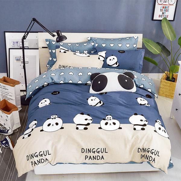 -雙人[小懶熊]床包加二件枕套