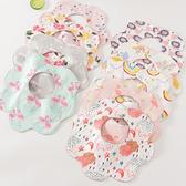 口水巾嬰幼兒可旋轉防水口水巾 AIB小舖