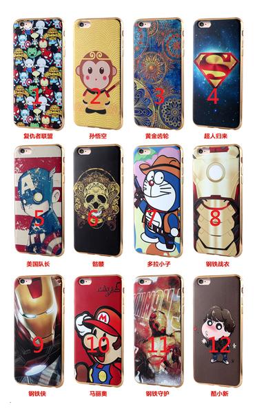 88柑仔店-- 蘋果6S手機殼4.7電鍍軟殼iphone6Plus保護套超薄矽膠防摔浮雕金色