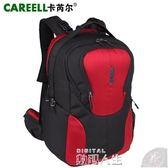 攝影背包卡芮爾3018佳能專業大容量單反相機攝影包雙肩多功能戶外防盜背包  數碼人生DF