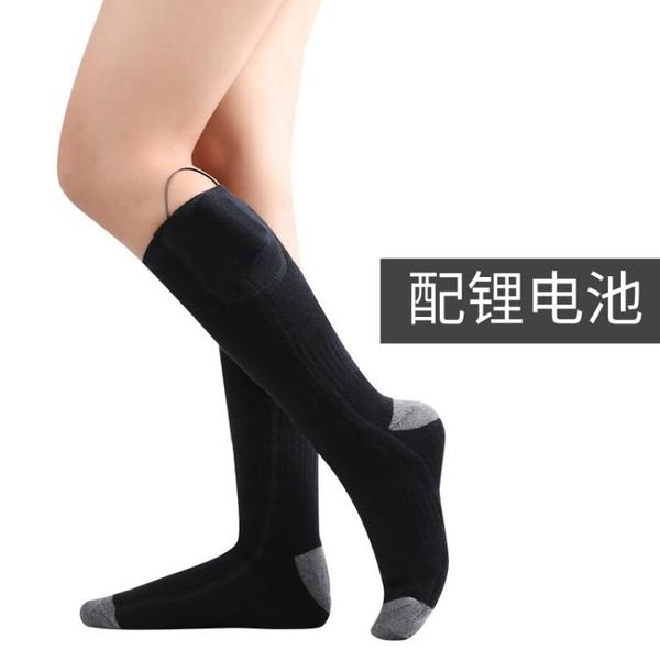 USB電熱襪 3.7V鋰電池充電發熱襪 可調溫加熱襪 冬季暖腳襪 可發熱襪子