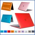 蘋果 MacBook Pro 13 2020 A2289 水晶透亮筆電殼 硬殼 電腦殼 蘋果保護殼