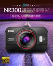 FLYone NR300(加送32G記憶...