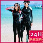 梨卡★現貨 - 甜美撞色[有胸墊+長袖]四件式拉鍊外套泳衣套裝甜美撞色潛水衣比基尼泳裝CR358