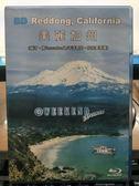 影音專賣店-Q00-1077-正版BD【美麗加州】-藍光影片