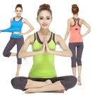 瑜珈服 新款瑜伽服三件套健身服女工字背心中短褲瑜珈服 款運動健美操服 16【618特惠】