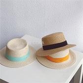 紳士帽 高品質兒童彩色織帶拉菲草帽男女寶寶大沿平頂防曬遮陽禮帽 快速出貨