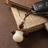 鑰匙圈菩提招財錢袋鑰匙錬掛件手工編織繩汽車鑰匙扣圈環男士女情侶禮品