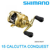 漁拓釣具 SHIMANO 15 CALCUTTA CONQUEST 200HG / 201HG (兩軸捲線器)