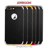 JOYROOM Apple iPhone 7 Plus 刀鋒保護殼 背蓋 背殼 保護套