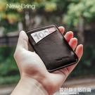 NewBring卡包男士超薄高檔駕駛證皮套信用卡片包女小巧卡袋夾 設計師生活百貨