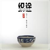 超豐國際特色飯碗4 5 寸吃飯碗陶瓷家用復古中式手繪青花